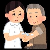 大人でかかると怖い予防接種の感染症