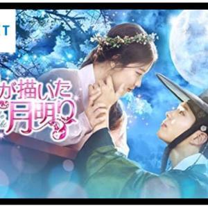 愛の不時着で韓ドラにハマったら見てほしい3作品【全作無料視聴可!】
