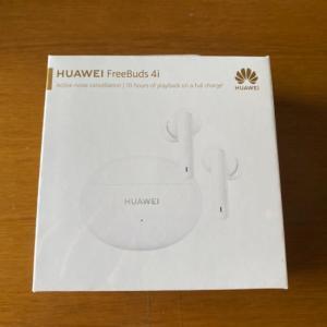 人生を変えるモーニングメソッド【day6】HUAWEI FreeBuds 4iを買ったよ