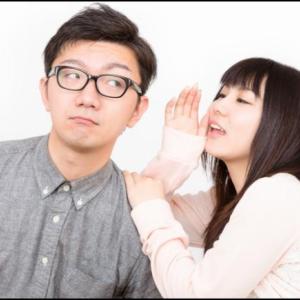 【女にモテる会話(実践編)】聞き上手になるには広がせ上手を目指すこと