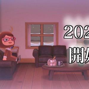 【リアル系】2021 開始