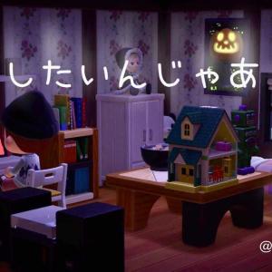 【リアル系】G生活①月号 〜日課になったゲーム