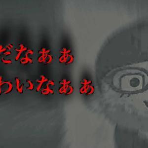 【ブルル話】7怖目 〜学校であった怖い話 無限廊下