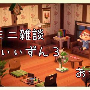 【ミニ雑談】①PMK 人造人間17号