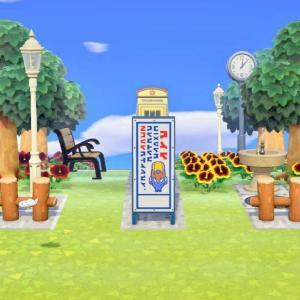 【あつもり】②新みんなの電話BOX公園〜すっきり解体
