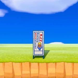 【あつもり】③新みんなの電話BOX公園〜工事再開
