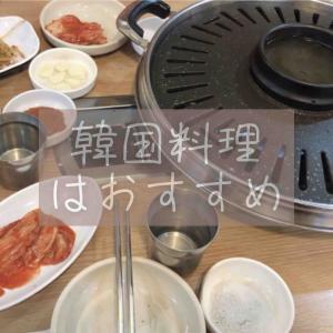 ダイエットでおすすめな韓国料理