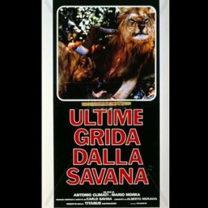 グレートハンティング(1975) Ultime grida dalla savana