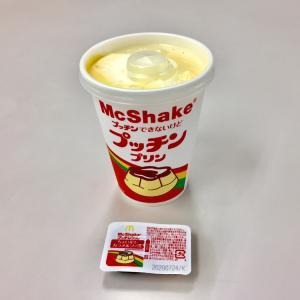 マックシェイクのプッチンプリン味はプッチンせずに