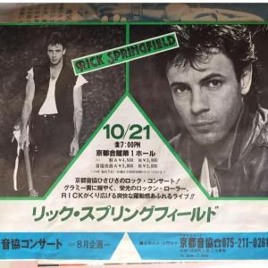 1983年 リック・スプリングフィールド 京都会館と漢字と英語に弱い友達と