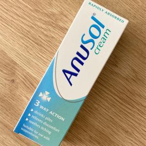 イギリスの薬局で買える痔のお薬