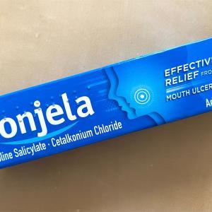 イギリスの薬局で買える口内炎の薬
