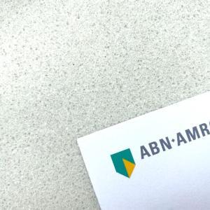 オランダで銀行口座を開設しました
