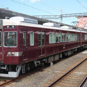 Taken at Katsura Station on the Hankyu Railway 阪急電車桂駅で撮影 2021/9/21