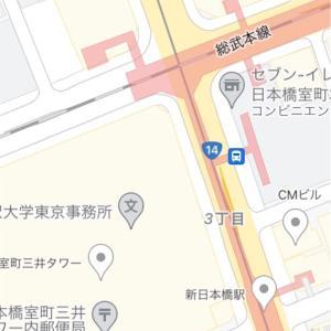 【レビュー】日本橋ふくしま館 MIDETTEに行ってみた。