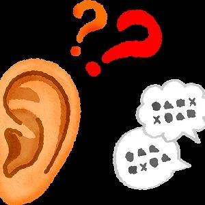 「低音障害型感音難聴 6」