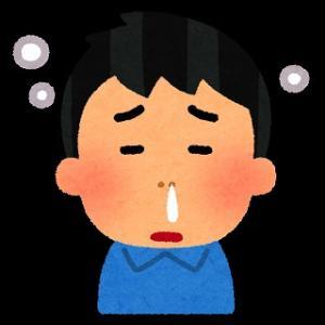 アレルギー性鼻炎(内服薬による治療)