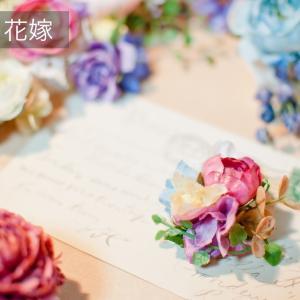 【プレ花嫁必見】結婚式の前日はどう過ごす?オススメの過ごし方!