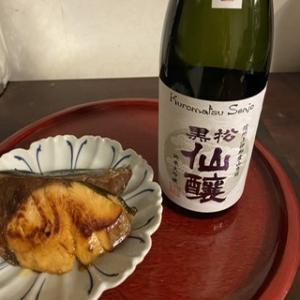 長野のお酒 黒松 仙醸