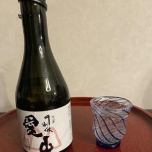 堺のお酒 千利休 愛山