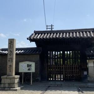 堺 南宗寺