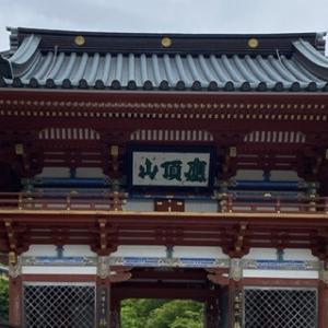 大阪箕面 勝尾寺