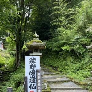 熊野磨崖仏と六郷満山