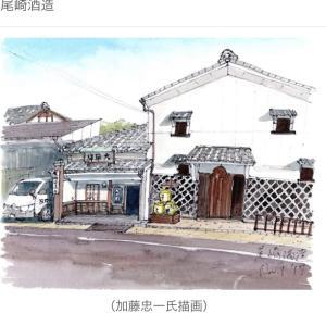 和歌山のお酒 太平洋&那智滝