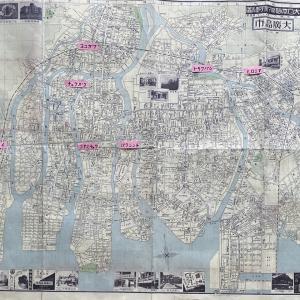 ヒロシマを歩く 矢賀〜焼津神社〜常盤橋