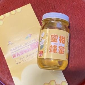みかんの蜂蜜