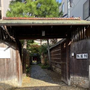 弘道館の月釜「炉開き」