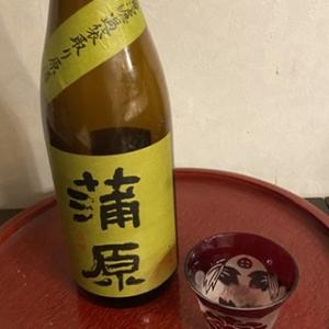 新潟のお酒「蒲原」