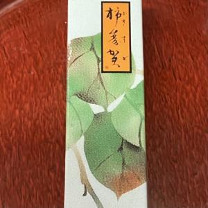 「柿寿賀」