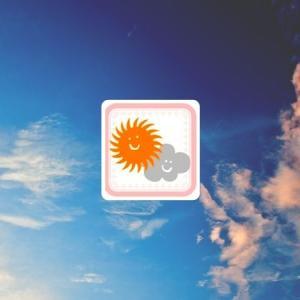 おしゃれ天気│内容は?天気にあわせて「コーディネート」を教えてくれる優秀アプリ!