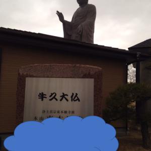【実話】北海道大学に行った話の前に、自転車旅で写真を撮ってこなかった話