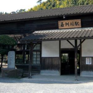 嘉例川駅(JR九州肥薩線)