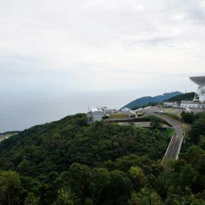 鹿児島県のJAXA ロケット発射場まで行ってみた