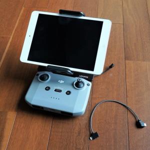 タブレットホルダーを注文 ipad mini2に付属のデータケーブルは短く届かず