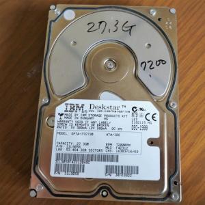 最初のHDDは27.3GBだった パソコンは粗大ごみとして捨てられない でも自作品は?