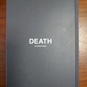 お・し・ま・い・DEATH