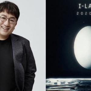 バン・シヒョク、次世代K-POPアーティストを探すために「I-LAND」にプロデューサーとして参加決定!