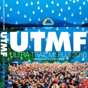 UTMF &STYのDVD映像がYouTubeで5月31日まで延長で見られるようです!