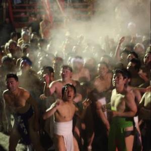 久井稲荷神社 はだか祭り