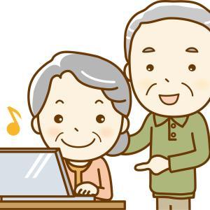 ご両親へのオンラインご挨拶は有り無し⁉️昨日のオンラインカウンセリングでの話