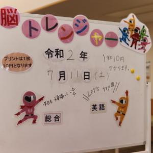 【たんぽぽ温泉デイ】 本格始動!!