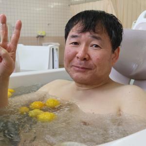 冬至と言えば!!ゆず風呂&かぼちゃ