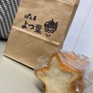 【たんぽぽ温泉デイ】忘れ物!!