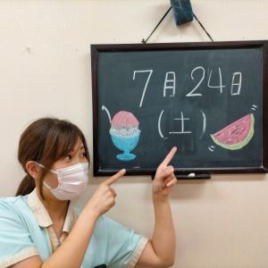 【たんぽぽ温泉デイ】♡0724♡