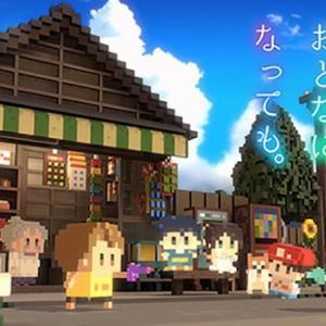 【忘れないでおとなになっても。】懐かしい昭和時代を舞台にしたアドベンチャーゲーム【iOS/Android】