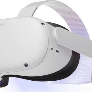 【OculusQuest 2】VR初心者にオススメ低価格で高性能VRヘッドセット